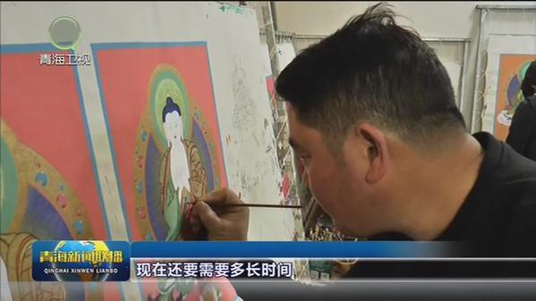 【走南闯北青海人】完德尖措:让热贡艺术走出国门走向世界