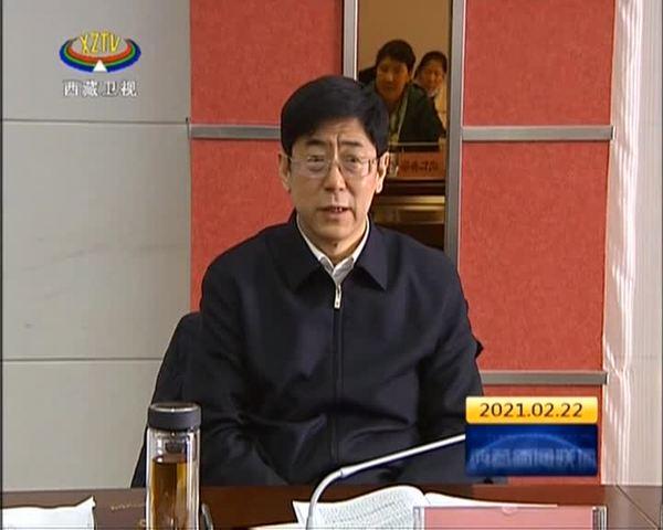 姜杰:坚决把思想和行动统一到总书记的重要讲话精神上来 确保专题教育取得扎实成效