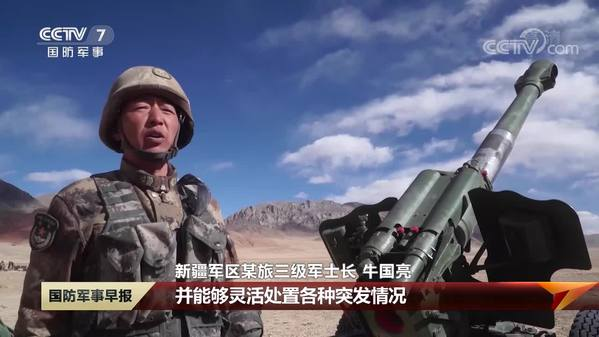 【影像志】牛国亮:甘做雪域高原老黄牛