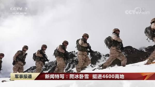 新闻特写:爬冰卧雪 挺进4600高地