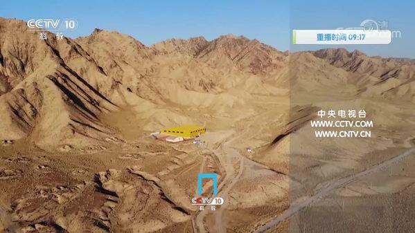 《探索·发现》2021考古进行时——2018血渭一号墓发掘纪实(三)