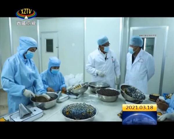 西藏自治区纳入医保支付的民族药品达102种