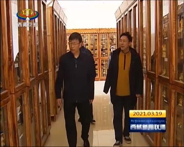 西藏自治区调研组赴社科院调研考察贯彻落实中央第七次西藏工作座谈会精神情况