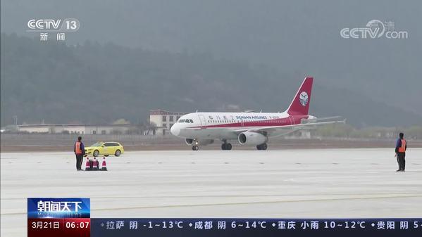 西藏林芝米林机场平行滑行道工程投运