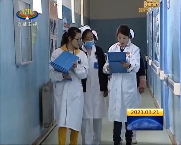 西藏自治区卫生健康事业稳步发展