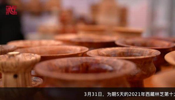 特色产品展销为西藏林芝桃花节助力