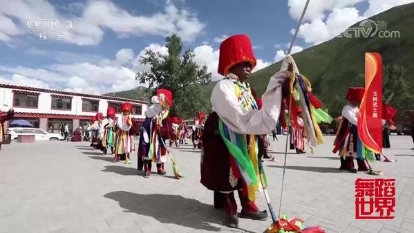 中國舞蹈·非遺 云上舞(一)