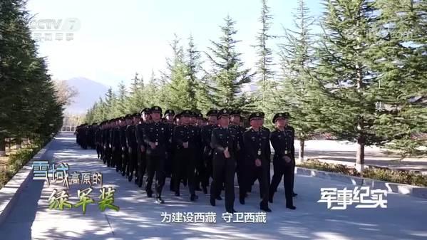 《军事纪实》雪域高原的绿军装(上集)