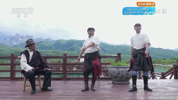 中国舞蹈·非遗 云上舞(五)