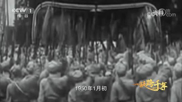 《一跃跨千年——西藏和平解放70年》上集
