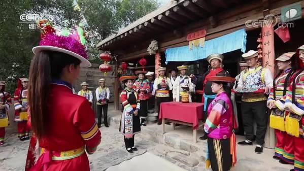 中國舞蹈·非遺 云上舞(二)