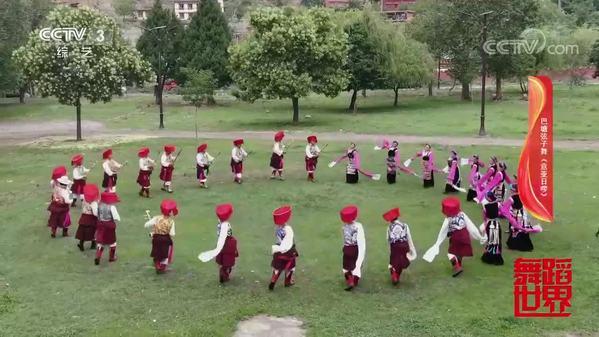 中國舞蹈·非遺 云上舞(三)