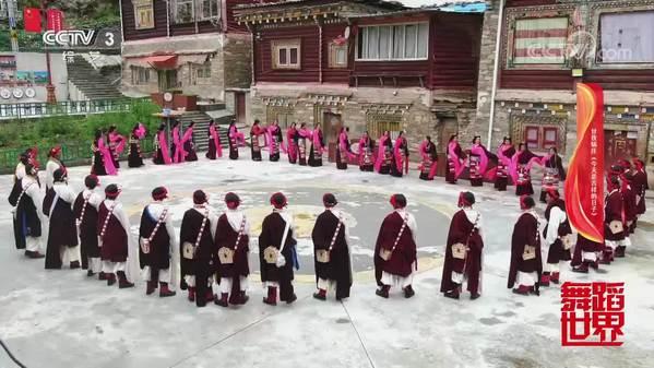 中國舞蹈·非遺 云上舞(四)