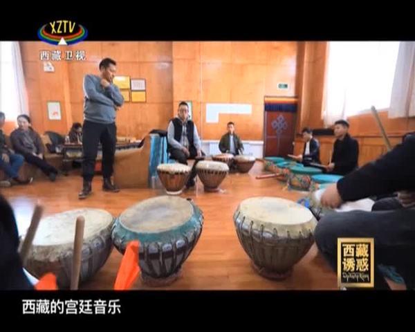 《西藏诱惑》次旦的鹰笛故事