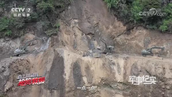 《军事纪实》直击川藏线抢险救援