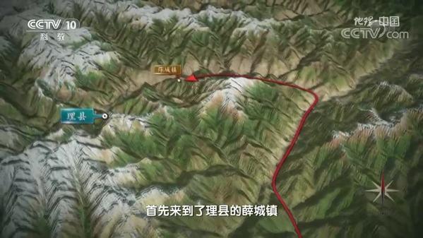 《地理·中国》不倒的碉楼