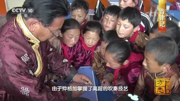 《中国影像方志》甘肃碌曲篇