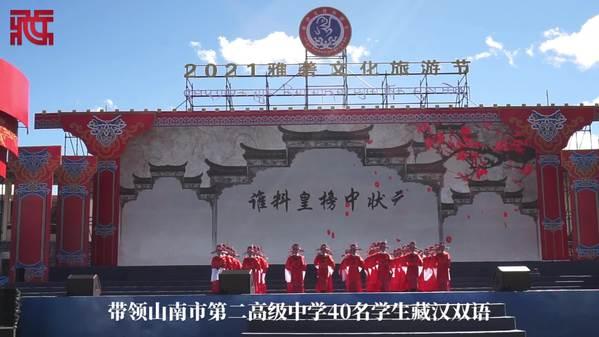 西藏学生藏汉双语演绎黄梅戏