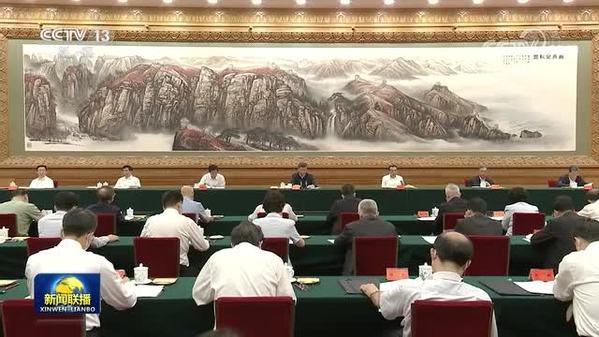 中央民族工作会议在北京召开