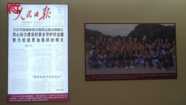 全国兴边富民成就展在京举办