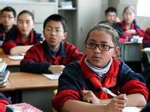 中山西藏班开班20年千余名西藏生毕业