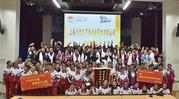 上海卡行天下向拉萨中学开展捐赠活动