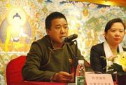 昂重才让.热贡唐卡艺术展北京望京昆泰酒店开幕