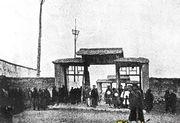"""1912年""""拉萨动乱"""":中央驻藏陆军与藏军之开战"""