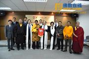 藏传佛教学衔工作指导委员会到访香港友好协进会