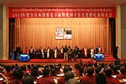 西藏把寺庙纳入城乡公共服务范畴