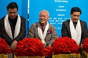西藏题材创作工程首期成果展开幕庆典