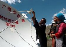 民生援藏:拓思路 扩领域 为发展注动力