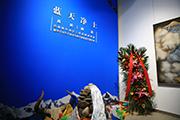 蓝天净土·高原画派首期成果展