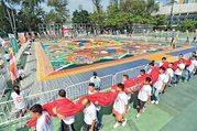 香港晒佛节 晒全球最大药师佛巨幅唐卡