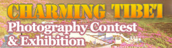 Charming Tibet Photography Contest & Exhibition