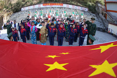 56th Anniversary of Tibetan Serfs' Emancipation