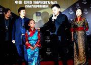 电影《河》西藏举办首映发布会