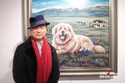 """专访""""藏獒画家第一人"""":林跃"""