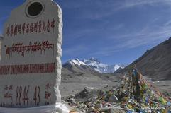 In pics: distant view of Mount Qomolangma in China's Tibet