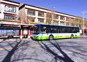 First solar powered public bus operates in Tibet
