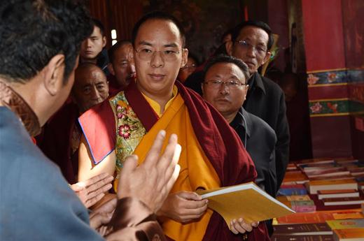 班禅参观西藏佛学院