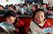 Gansu establishes China's 1st Tibetan middle school website