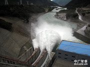 Tibet's outward hydropower transmission capacity reaches 330 million kwh