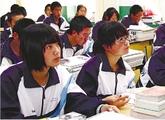 """西藏加强控辍保学提高入学率 明年全区将落实""""两操一课"""""""