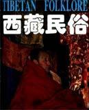 www.05520.com民俗