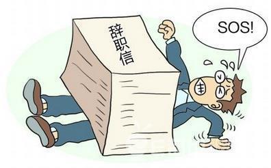 2013年11月底,离开央视的前制作人王青雷,曾发表长文《告别
