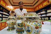 China sets up database for Tibetan medicine books