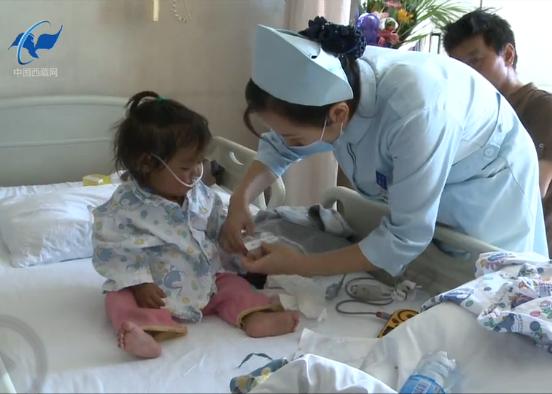 四川阿坝先心病患者赴京接受免费救治
