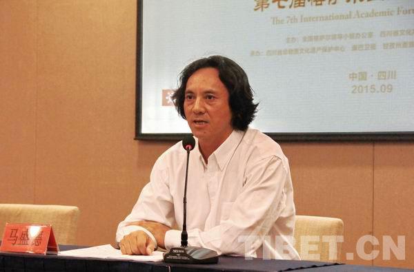 文化部非遗司副司长马盛德发言。摄影:刘莉
