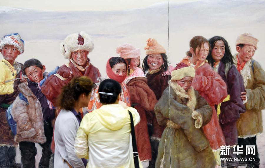 (文化)(3)庆祝西藏自治区成立50周年美术作品展在京开幕
